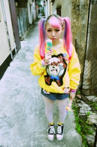 yellow sweater kawaii fashion